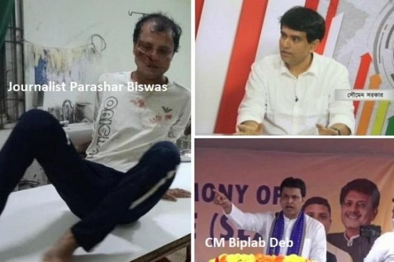 TIWN Editor condemns Biplab Deb's illegal threat against Tripura medias, asks Biplab to respect CM's chair, reminds 'History will teach lessons to JUMLA cheaters, BATPARs' : National Medias, Tripura Medias condemn attacks on Media