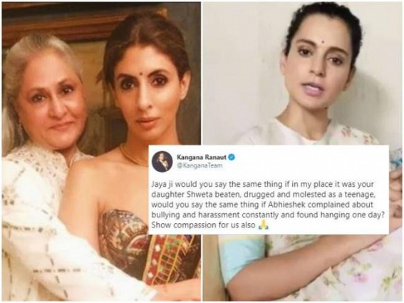Kangana on Jaya Bachchan reaction: Would you say the same if your daughter was beaten, drugged, molested?