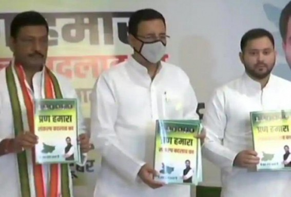 Grand Alliance releases Bihar poll manifesto, pledges change