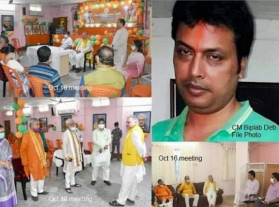 Biplab's last Godfather Ajay Jambual's persuasion to Tripura BJP MLAs failed, only 12 MLAs, Ministers attended emergency meeting at Agartala : BJP High Command sending Central Observers in preparation of Biplab's removal