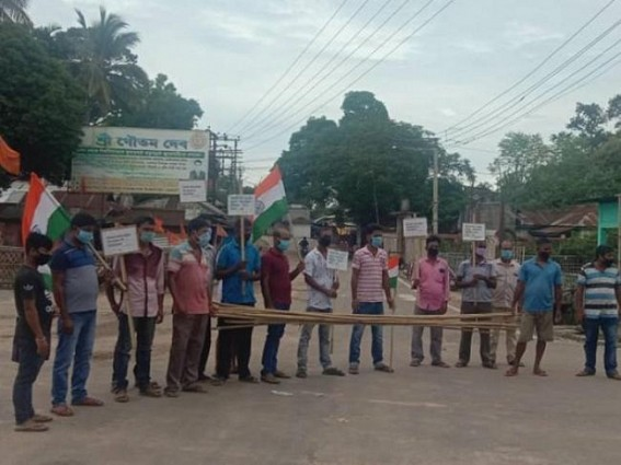 Strike continues in Kanchanpur by Joint Movement