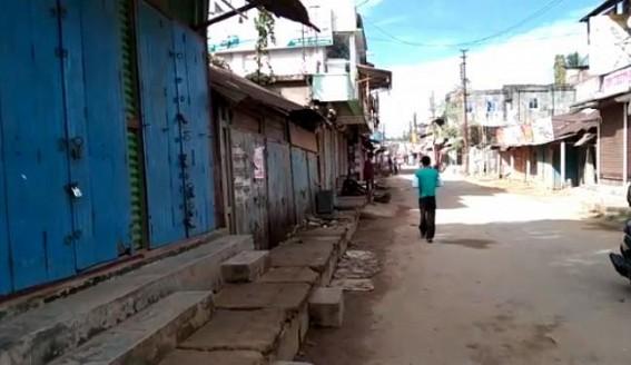 Strike goes successful in Sonamura