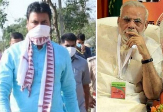 'Modi Govt would not fund Tripura if any other Party assumes power except BJP' : Biplab Deb's latest message to Voters