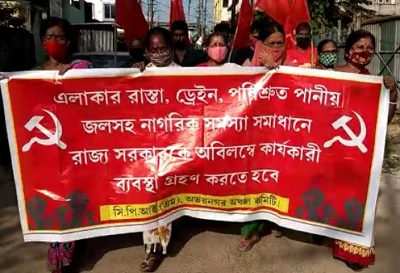 CPI-M's protest in Abhoynagar in demand of road maintenance, Water-crisis problems