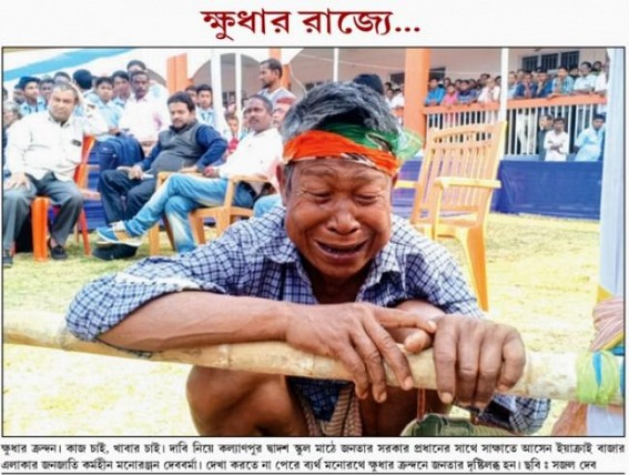 Footage of poor man crying due to hunger, poverty in BJP rally goes viral in social media