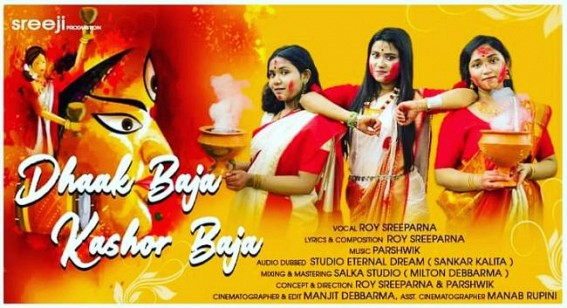 2020 Durga Puja music Album, Singer Sreeparna Roy's 'Dhaak Baja Kashor Baja'  released by Sreeji Production Tripura