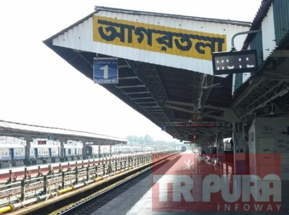 Without any Picketing and Rasta Roko, Tripura's Rail Services Paralyzed on Trade Unions' Strike Day