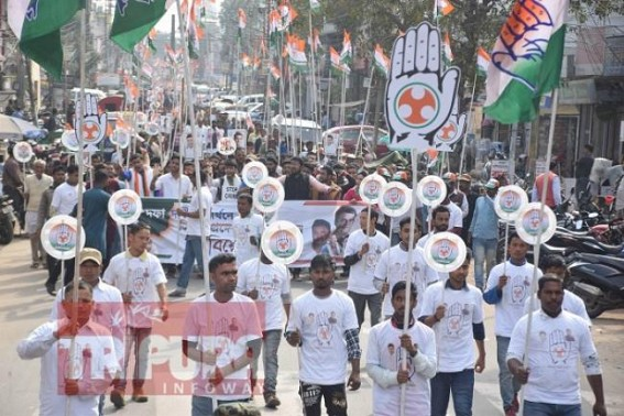 Youth Congress's massive rally in Agartala