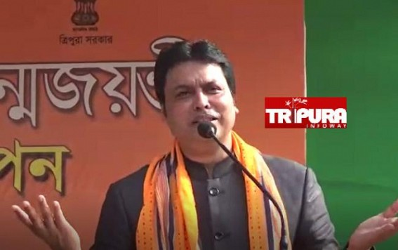 'Bamboo productions will be the most profitable business for Tripura Youths' : CM