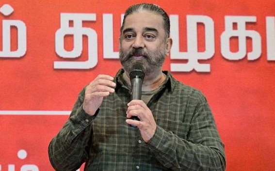 Kamal's party announces 7-point agenda for industrial policy