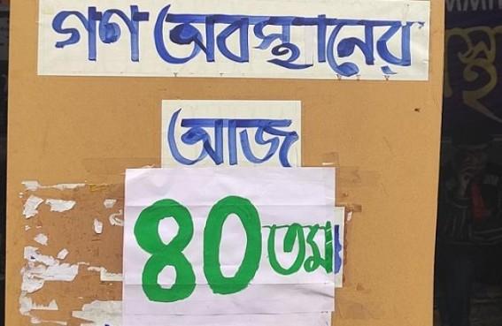 10323 Teachers Protest Falls on Day 40 : No Positive Response from Tripura Govt yet