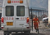 Trapped Chinese miners send note to rescuers