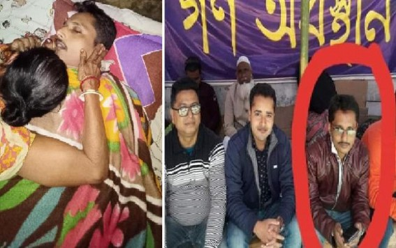 10323 Teacher Ajay Goswami who died of Heart Attack was mentally 'depressed' for a long time amid Tripura Govt's negative response to JMC protest