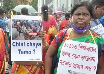 10323 teachers protest rally in Agartala. TIWN Pic March 31