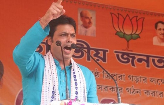 Anti-Judiciary Remark : TMC files Online FIR against CM Biplab Deb after East Agartala Police Refused to Lodge FIR against CM
