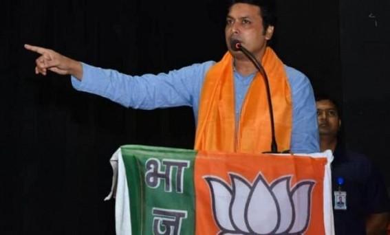 Tripura BJP's increasing infighting causing daily attacks, clashes, injuries : Biplab Hatao, Tripura Bachao in trend