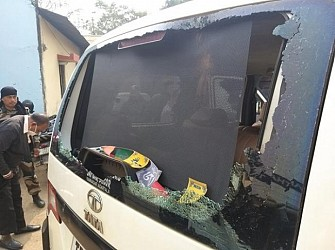Congress condemned attack on Party President. TIWN Pic Jan 17