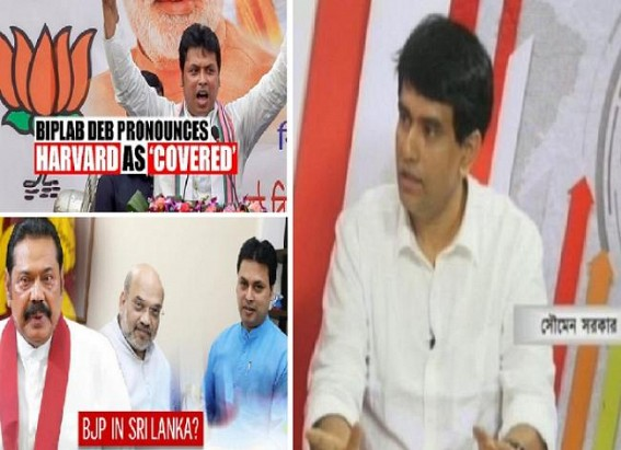'India's External Affairs Ministry received major embarrassments in front of Countries like Nepal, Sri Lanka due to Biplab Deb's Irresponsible Talks' : TIWN Editor Calls Biplab Deb a 'BJP's Burden'