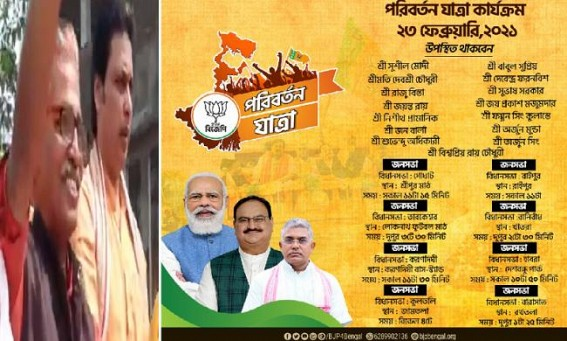 Biplab Deb a 'Star Campaigner' ? But Biplab Deb's name nowhere seen in West Bengal BJP's Programme List : Biplab's 'Paribartan-Jatra' rallies goes Cold, Crowd-Less
