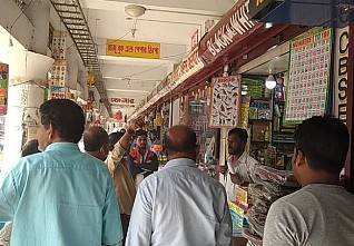 Married Couple along with some miscreants attacked on a book shop owner at Orient Chowmuhani, claimed that the book shop belongs to them