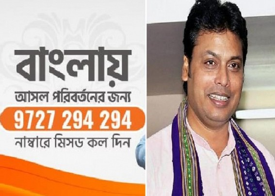 After Biplab Deb's campaigning, BJP Lost Delhi : Now it's Time for Bengal's 'Ashol-Paribartan' ! Gaffe-Star CM Biplab Deb's tight schedule in West Bengal Rallies