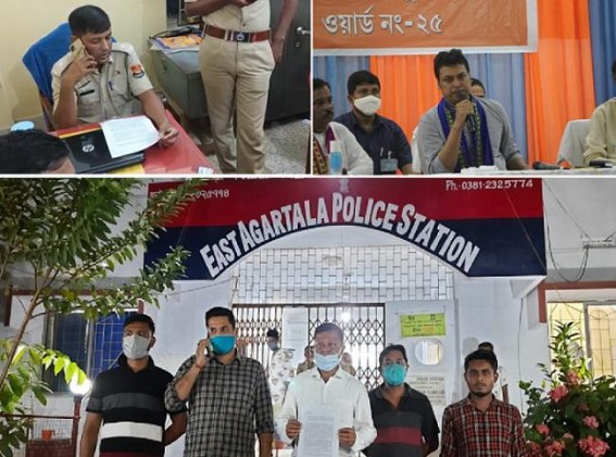 On-Duty Police Official Refused to Lodge Complaint against CM Biplab Deb over Unlawful Gathering amid Section 144 : East PS Police Officer escaped denying to Lodge Complaint