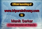 Official launching of www.tripurainfoway.com by Tripura Chief Minister Manik Sarkar