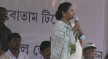 Mamata Banerjee speech at Election rally